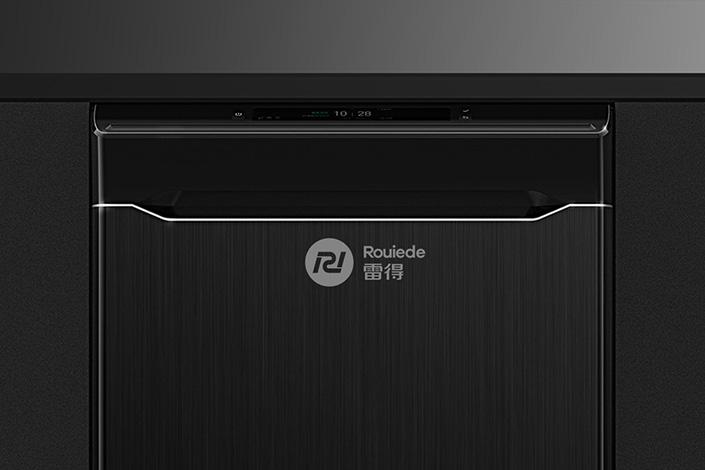 雷德电磁炉品牌形象改造升级设计