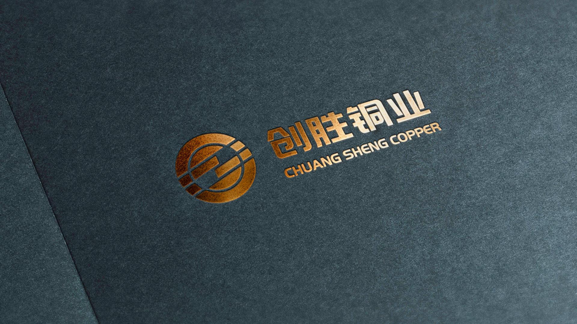 常州logo设计-九洲创胜铜业logo设计